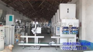 DCS-25淀粉电子定量装包称厂家