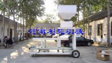 稻谷电子定量包装秤