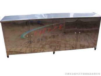 不锈钢四门储物柜 不锈钢文件柜不锈钢更衣柜天津永恒中天不锈钢制品系列