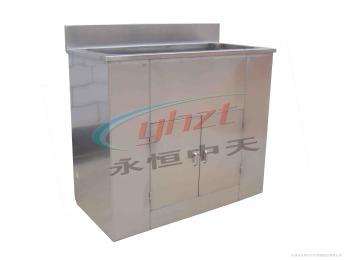 不銹鋼全封閉洗手池 洗滌槽清洗池天津永恒中天不銹鋼制品系列