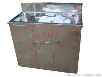 不銹鋼洗手池 洗滌槽清洗池天津永恒中天不銹鋼制品系列