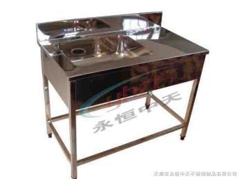 不銹鋼帶臺面洗手池 清洗池洗滌池