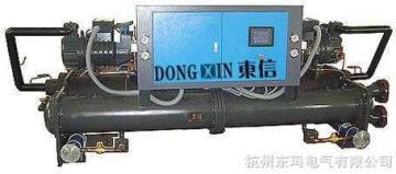DXMS系列東信水冷螺桿式冷水機組