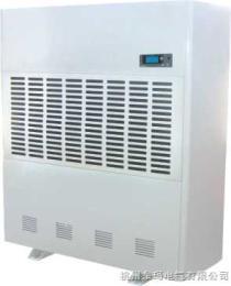 CFZ/40H食品工业除湿机、工业抽湿机、工业去湿机、工业防潮机、工业干燥机