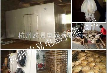广西食品干燥机