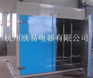 杭州食品干燥机
