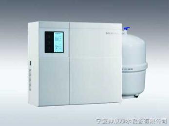 SCR-C2-D5帥康反滲透純水機 SCR-C2-D5