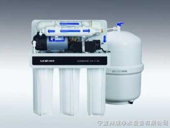 SCR-C1-B5帥康反滲透凈水器SCR-C1-B5
