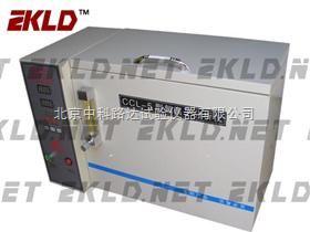 CCL-5水泥氯離子分析儀
