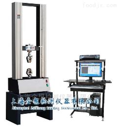 上海拉力機制造廠家直銷