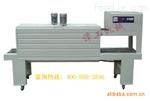 厂家供应PVC收缩机,POF收缩机