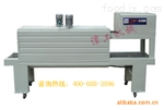 供应PVC收缩机,POF收缩机,谭工机械厂家