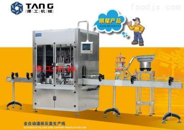 全自動食用油灌裝機生產線設備