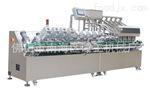 專業生產全自動面膜灌裝機械多功能面膜封口打碼一體機免費試用中