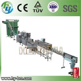 YDGF易拉罐碳酸饮料包装生产线