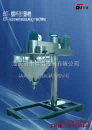 多功能电子秤/螺旋计量机