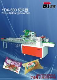 YDX-500月饼枕式包装机