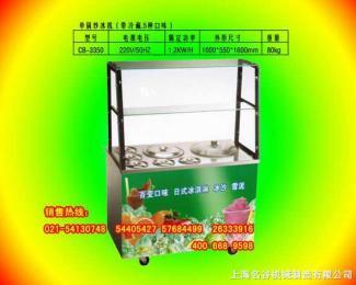 供應炒冰機,花式炒冰機,七彩炒冰機,(有配方和制作工藝)