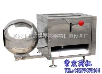 不銹鋼小型制丸機