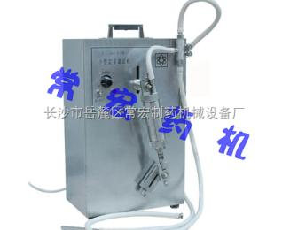 实验室小型灌装机