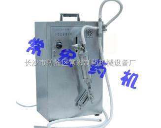 小型半自动口服灌装机