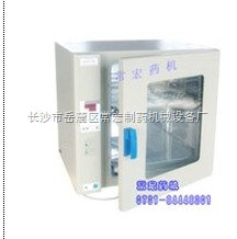 小型中藥材恒溫烘干箱