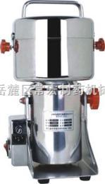 LD-1250小型中药材打粉机