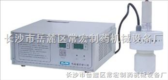 FKJ-500D電磁感應封口機