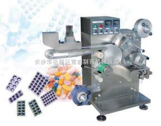 DPH130包装机,铝塑泡罩包装机性能