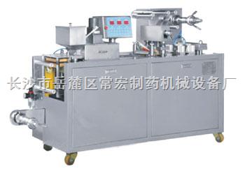 DPP-88保健品厂用泡罩包装机,包装机