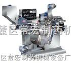 DPH-90全能鋁塑包裝機