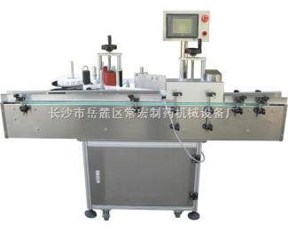 BGJ-B上海贴标机,立式贴标机