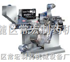 DPH-90小型鋁塑包裝機