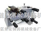 SFYP-50自動圓瓶貼標機,江蘇貼標機