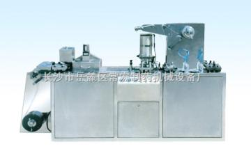 DPP130平板式铝塑包装机