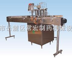 YGY-6液体自动灌装机