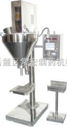 FGY-10饲料灌装机