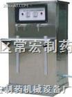 多功能膏体灌装机