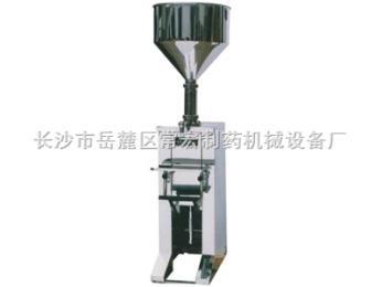 SGY-2脚踏式膏体灌装机