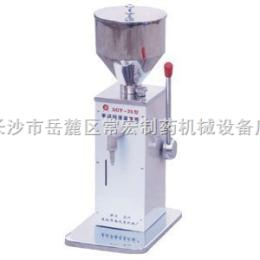 SGY手动活塞式膏体灌装机