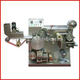 DPH-90小型鋁塑包裝機,包裝機