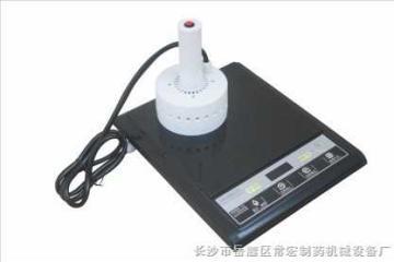 FKJ-500E手持式電磁感應封口機,封口機