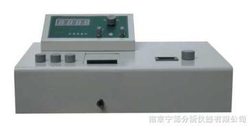 7200型光柵分光光度計