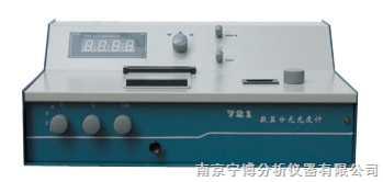 721數顯型光柵分光光度計