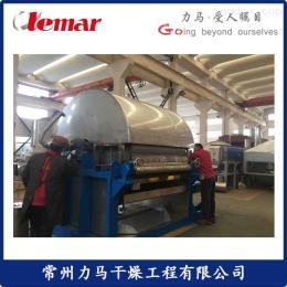 電鍍污泥廢水滾筒刮板干燥機1600X2000