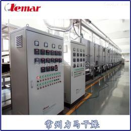 DW3-1.6-10坚果专用带式干燥冷却设备