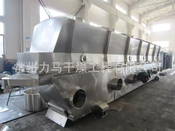 牛磺酸振动流化床干燥、冷却装置成套设备要求