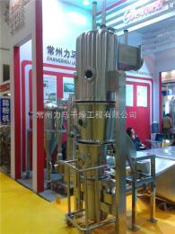 保健食品沸腾制粒干燥机FL-120
