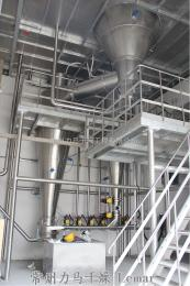 LPG-500氯化锂高速离心喷雾干燥系统