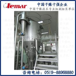 燕麦,花生蛋白质、大豆植物蛋白等食物专用喷雾干燥机设备